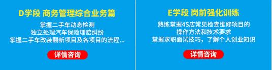 优德亚洲w88官网